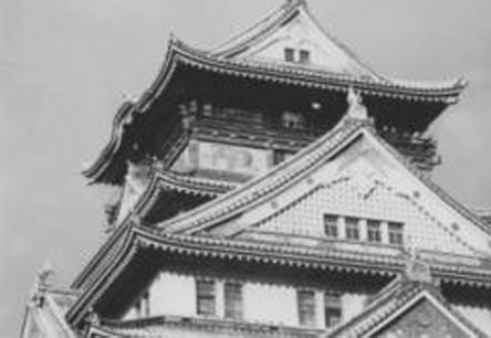 昭和31年の大阪城改修工事