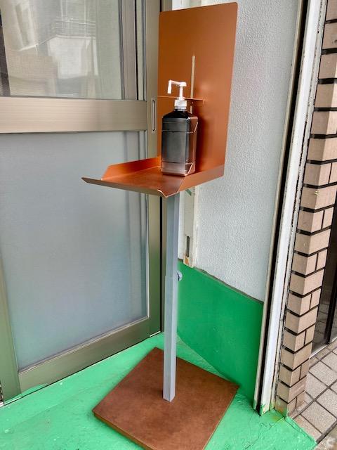 吉田着色の消毒スタンド