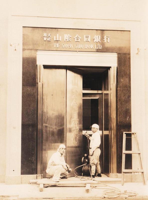 吉田着色歴史資料館 No.4
